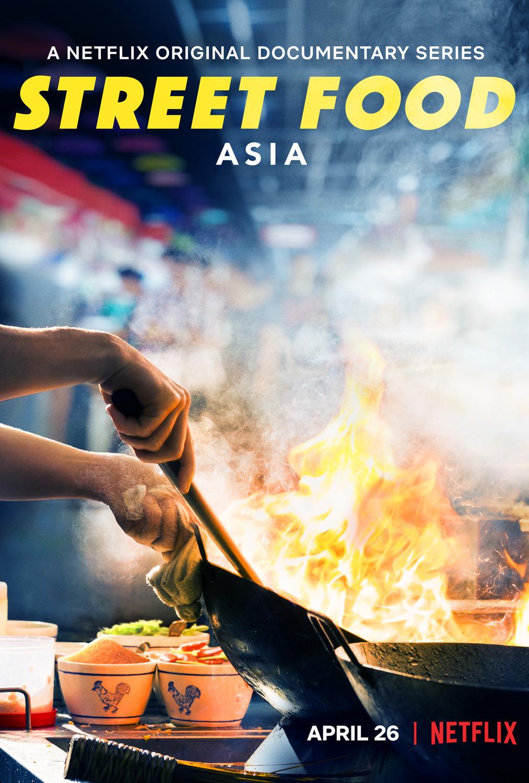 Street Food Asia, Netflix. David Gelb & Brian Mcginn