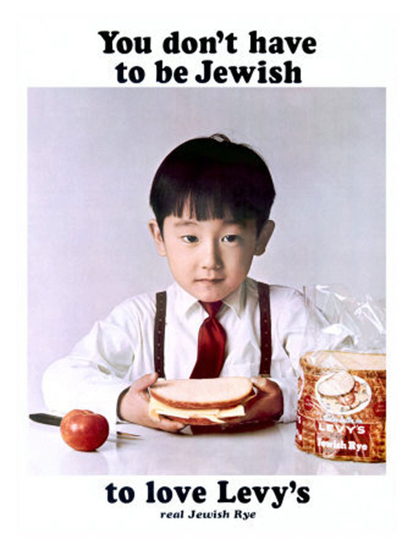 Doyle Dane Berbach's famous campaign for Levy's Jewish Rye bread, 1961